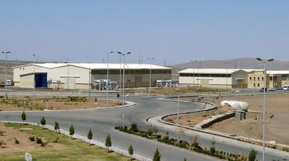 Завод по обогащению урана в Натанзе