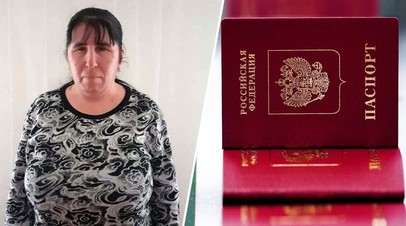 На Ставрополье незрячей женщине выдали российский паспорт после запроса RT