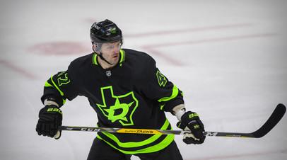 СМИ: Радулов может пропустить остаток сезона НХЛ из-за травмы