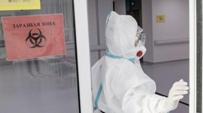В России за сутки выявили 8326 случаев коронавируса