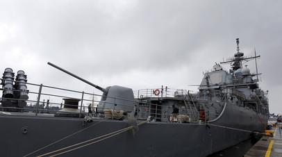 Источник: США отменили отправку военных кораблей в Чёрное море