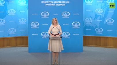 Разговор будет тяжёлым: Захарова сообщила о вызове в МИД посла США после объявления новых санкций