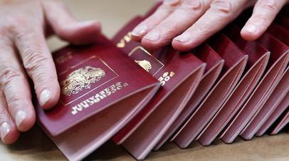 У беженцев из Одессы не принимают документы на получение российского гражданства