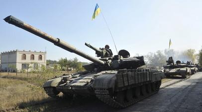 Силы ВСУ в Донбассе