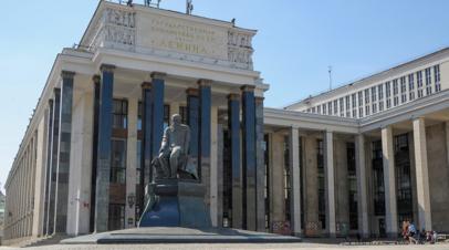 В сервис Russpass добавили маршрут по историческому центру Москвы