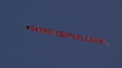 Перед матчем Лидс  Ливерпуль над стадионом пролетел самолёт с призывом не вступать в Суперлигу