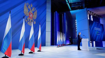 Президент РФ Владимир Путин на трибуне в Центральном выставочном зале «Манеж»