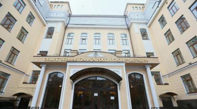 В Общественной палате прокомментировали послание Путина Федеральному собранию