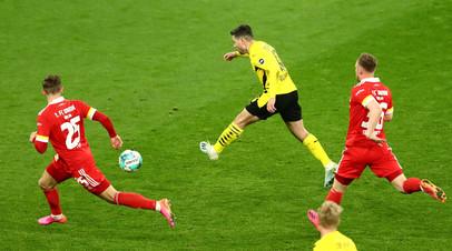 Боруссия победила Унион в матче Бундеслиги