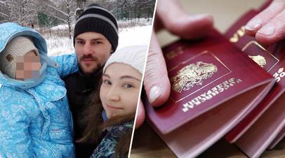 Уроженец Кубани не может получить вид на жительство в России