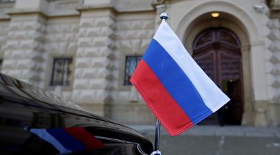 Россия направила Украине ноту из-за антироссийской акции в Киеве