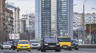Жёлтый уровень погодной опасности объявлен в Москве и области