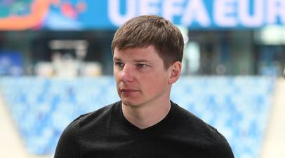 Футболист Андрей Аршавин на футбольном стадионе «Газпром Арена» в Санкт-Петербурге