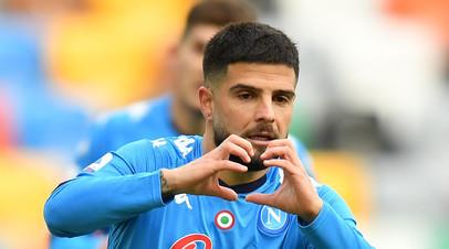 Дубль Инсинье помог Наполи разгромить Лацио в Серии А