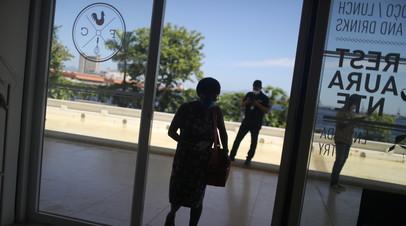 В Бразилии выявили более 45 тысяч случаев коронавируса за сутки