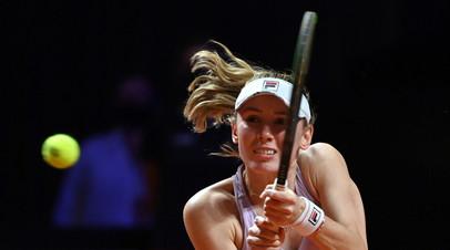 Александрова проиграла Халеп в четвертьфинале турнира WTA в Штутгарте