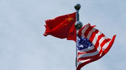 США призвали Китай сокращать зависимость от угля