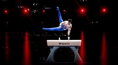 Никита Нагорный на чемпионате Европы по спортивной гимнастике в Базеле