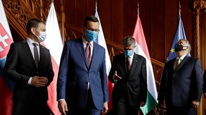 Премьер-министры стран «вишеградской группы» на саммите объединения в июне 2020 года