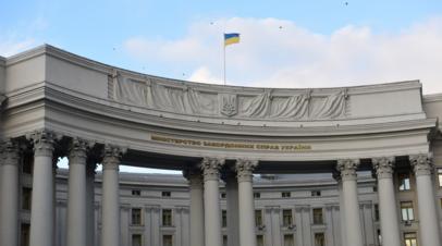 Украина высылает консула России в Одессе
