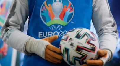 Источник: УЕФА расширит заявки сборных на Евро-2020 до 26 игроков