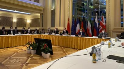 Заседание Совместной комиссии СВПД в Вене, 27 апреля 2021 года