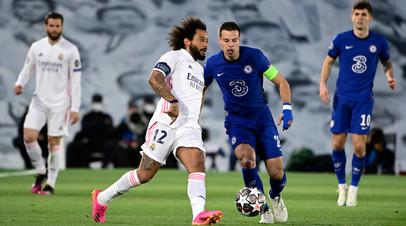 Капитан Челси: мы знали, что против Реала будет тяжело