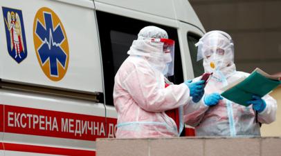 Число случаев COVID-19 на Украине за сутки выросло на 9590