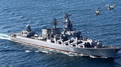 Ракетный крейсер Москва вышел в Чёрное море для проведения учений