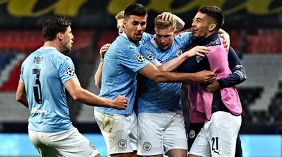 Футболисты «Манчестер Сити» во время первого матча полуфинала Лиги чемпионов с «Пари Сен-Жермен»