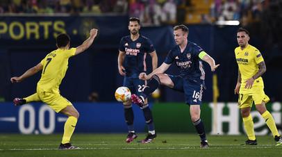 Вильярреал победил Арсенал в первом матче 1/2 финала ЛЕ