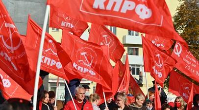 Системный кризис: какие доходы и недвижимость задекларировали депутаты от КПРФ