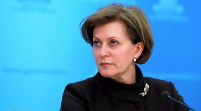 Попова назвала число случаев британского штамма коронавируса в России