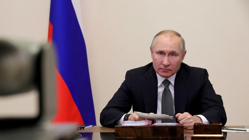 Путин подписал закон о штрафах за публикацию СМИ-иноагента без указания статуса