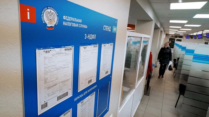 В России упростили систему получения налоговых вычетов