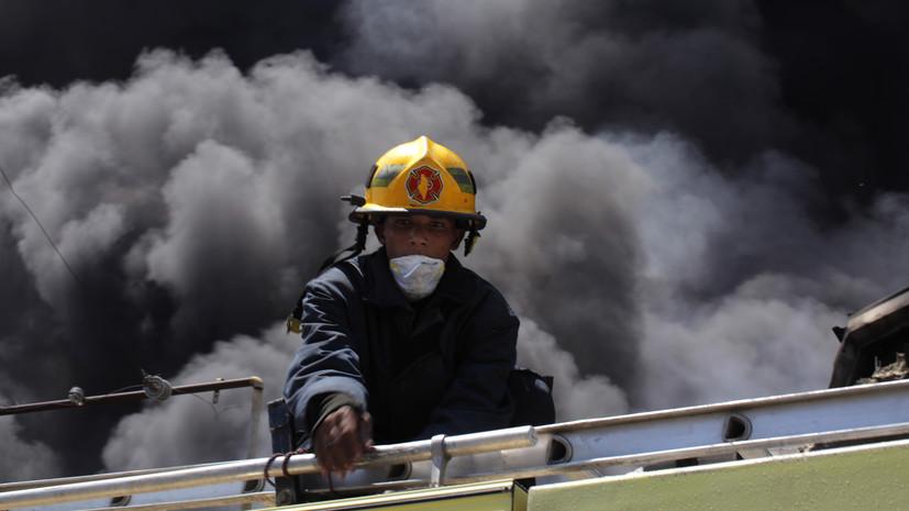 СМИ сообщили о пожаре и беспорядках в доминиканской тюрьме, есть пострадавшие