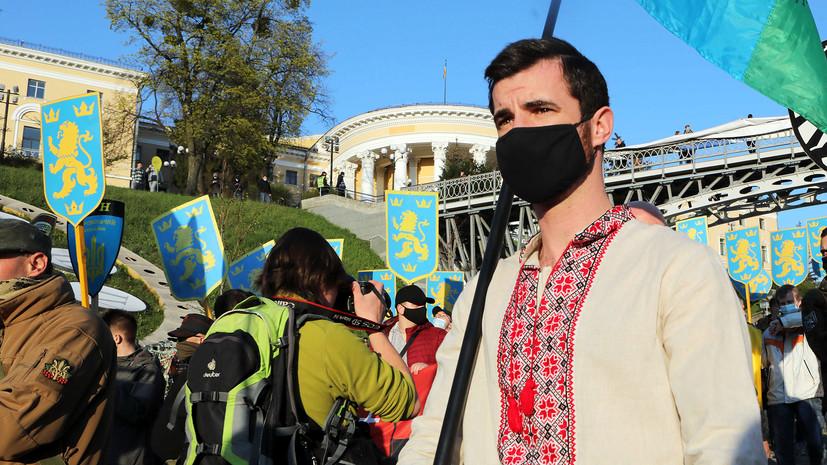 В Киеве возбудили уголовное дело в связи с маршем неонацистов