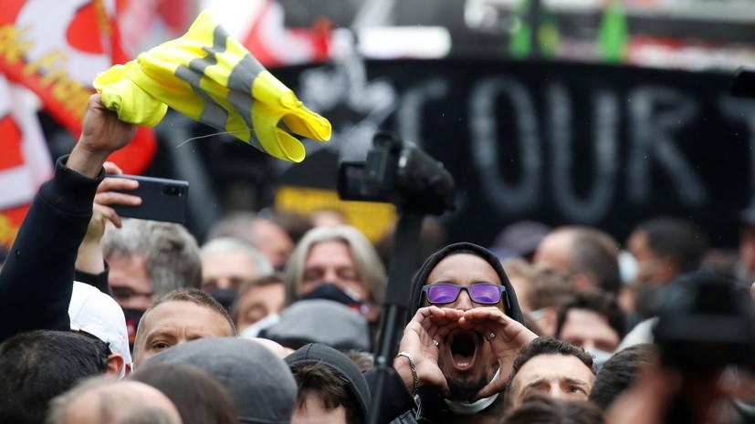 В Париже в ходе первомайской демонстрации  произошли беспорядки