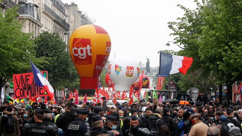 В Париже полиция задержала более 30 человек на первомайской манифестации