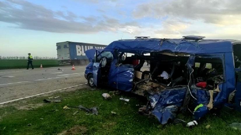 Семерых пострадавших в ДТП на Ставрополье эвакуируют в Москву