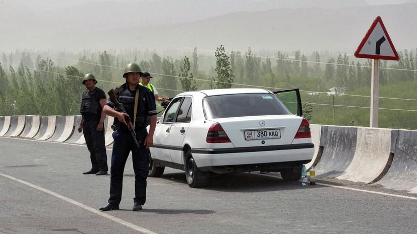 «По поручению глав государств»: Киргизия и Таджикистан договорились о полном прекращении огня