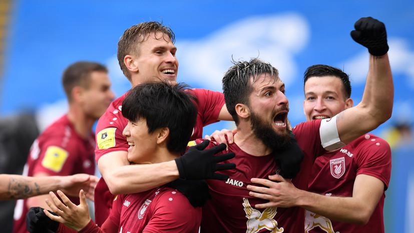Закономерный исход: как «Рубин» и «Сочи» оторвались от «Динамо» и ЦСКА в борьбе за путёвку в Лигу Европы