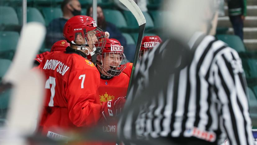 Форменный разгром: как сборная России забросила Чехии 11 шайб и вышла в плей-офф ЮЧМ по хоккею