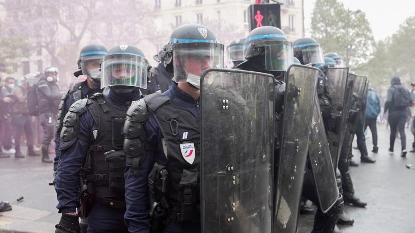 Полиция Франции задержала 56 человек во время первомайских манифестаций