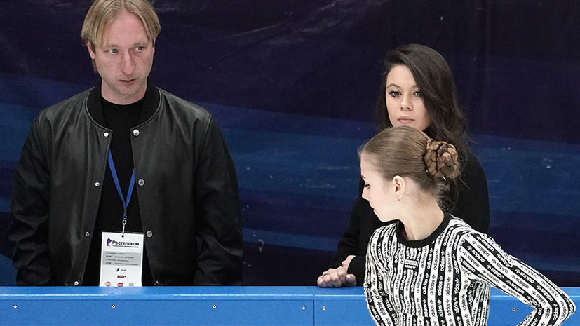 Баюл высказалась о прекращении сотрудничества Трусовой с Плющенко