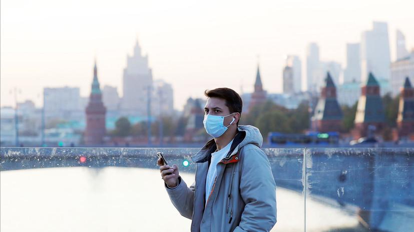 «Под наблюдением находятся более 300 тысяч человек»: Мурашко оценил ситуацию с COVID-19 в России