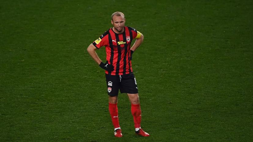 В «Химках» заявили, что не будут рисковать здоровьем Глушакова ради матча со «Спартаком»