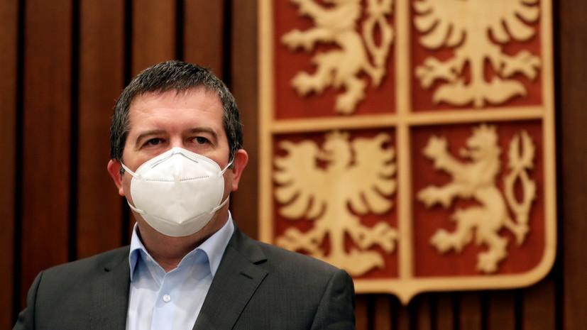 Премьер Чехии вызвал главу Минюста из-за её заявления о Врбетице