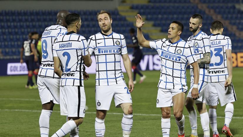 «Интер» стал 19-кратным чемпионом Италии по футболу