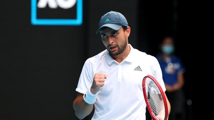 Карацев признался, что хотел бы сыграть с Федерером